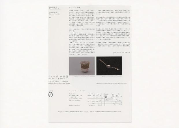 2012image02.jpg