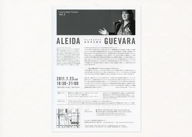 aleidaguevara02.jpg
