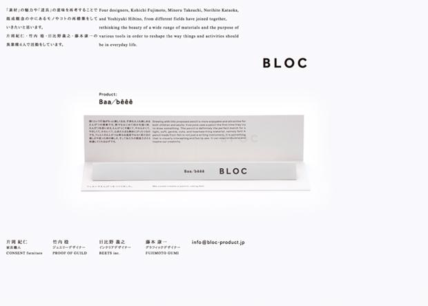 bloc-web01.jpg