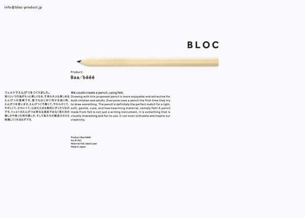 bloc-web02.jpg