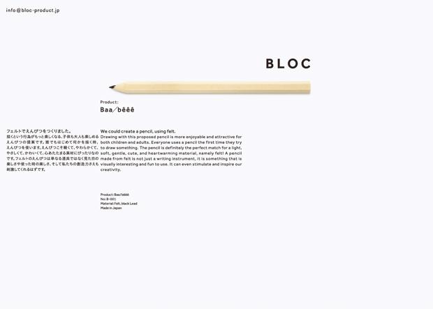 bloc-web02.jpg