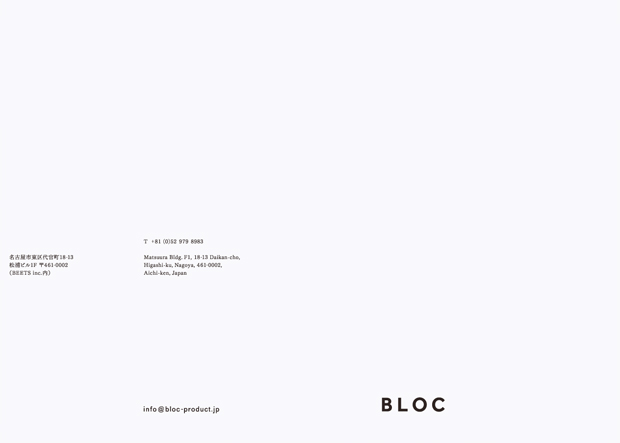 bloc-web03.jpg