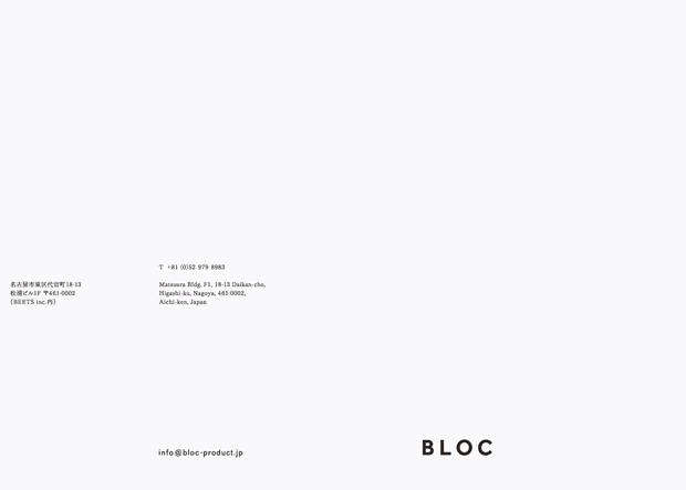 bloc-web03.jpg