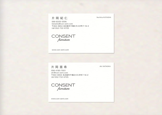 consentfurniture-nc.jpg