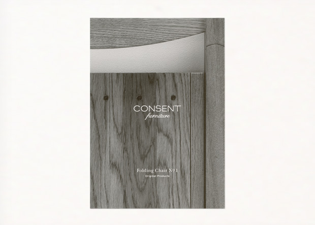 consentfurniture0001.jpg