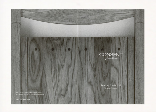 consentfurniture0002.jpg