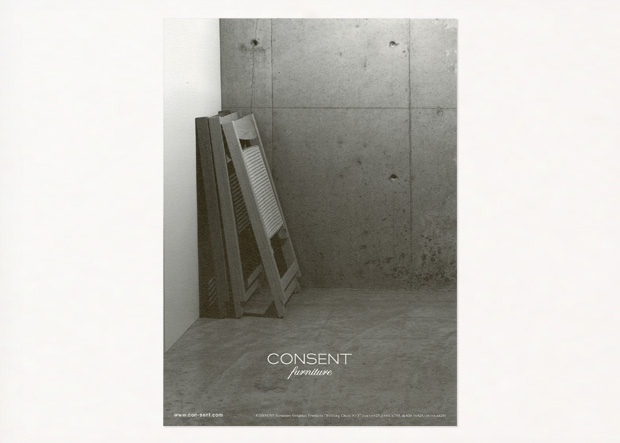 consentfurniture001.jpg