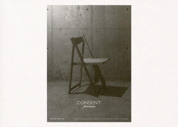 consentfurniture002.jpg
