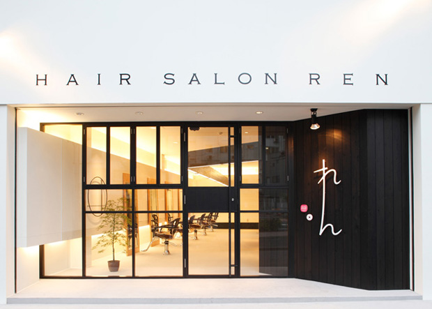 hairsalonrenentrance.jpg