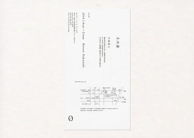 hirotonakanishi03.jpg