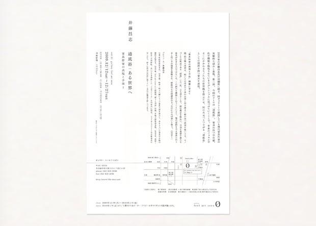 ifuji002.jpg