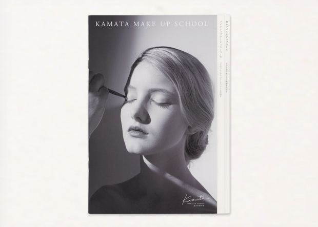 kamata_make_up_school_school_guide01.jpg