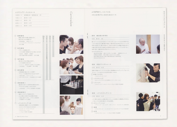 kamata_make_up_school_school_guide09.jpg