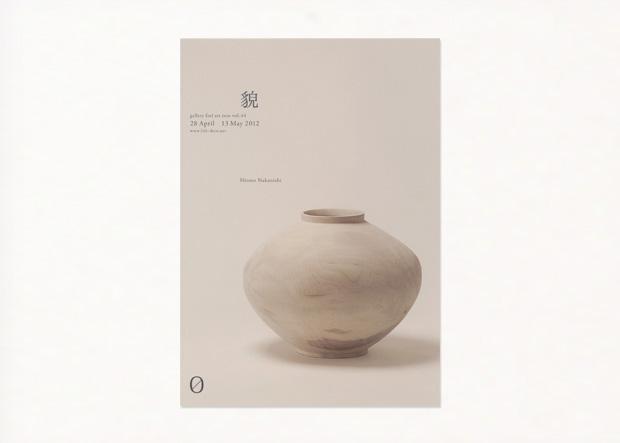 katachi01.jpg