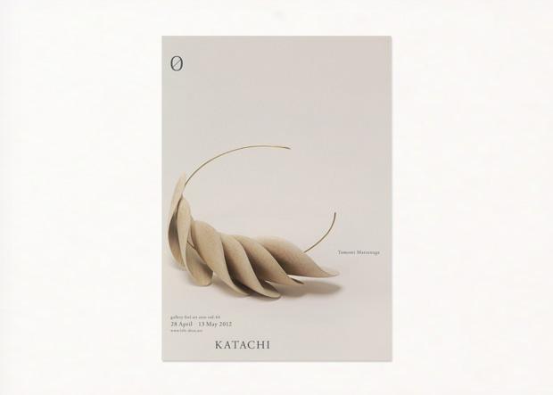 katachi02.jpg