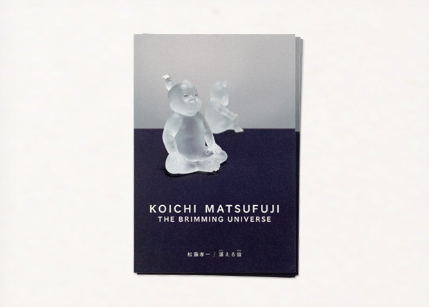 kohichimatsufuji1.jpg