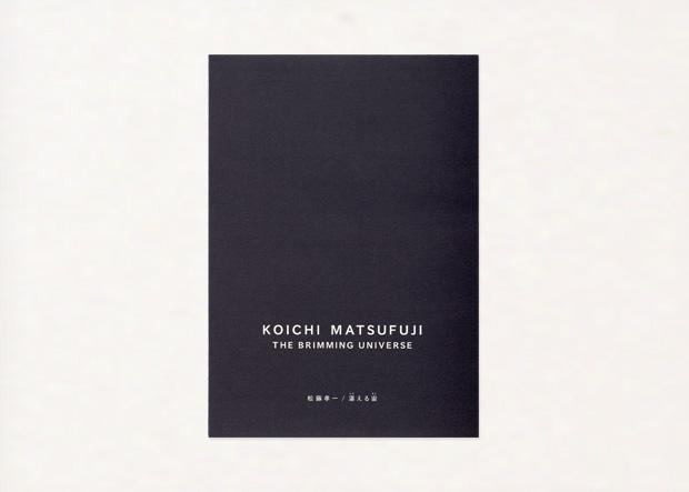 kohichimatsufuji2.jpg