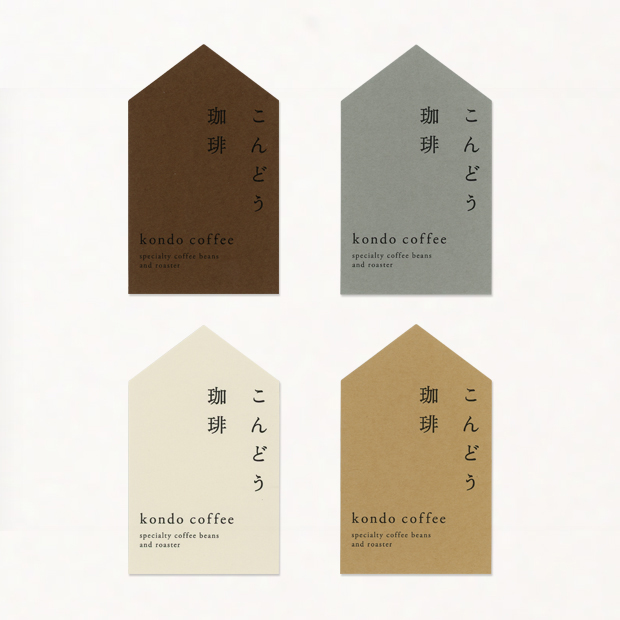kondocoffee003.jpg