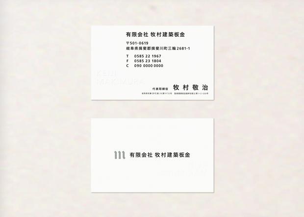 makimura-nc01.jpg