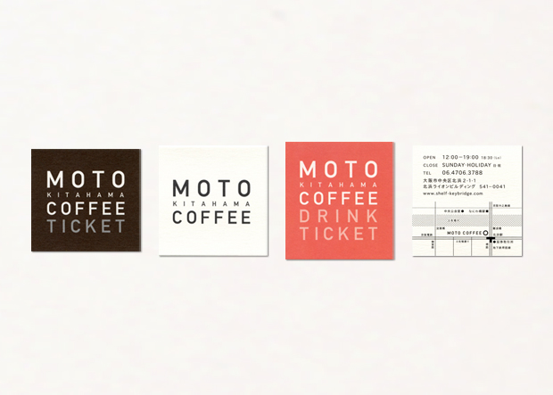 motocoffee-sc.jpg