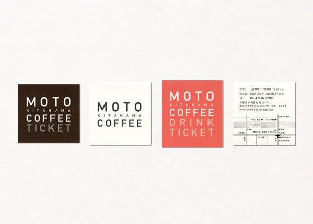 motocoffee-sc.jpg