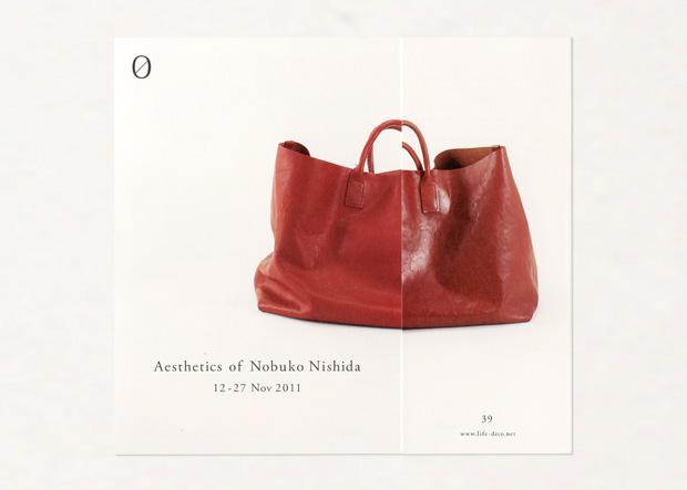 nobukonishida01.jpg