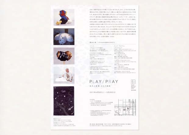 play-pray02.jpg