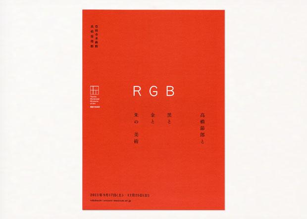 rgb001.jpg