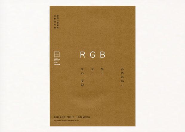 rgb002.jpg