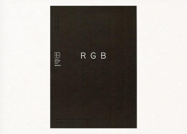 rgb003.jpg