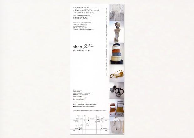 shop2202.jpg