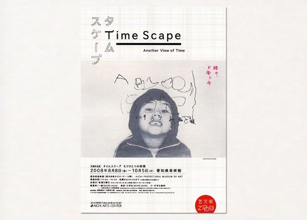 timescape.jpg