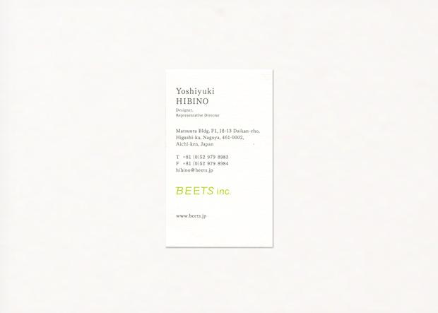 tl-beets-nc.jpg