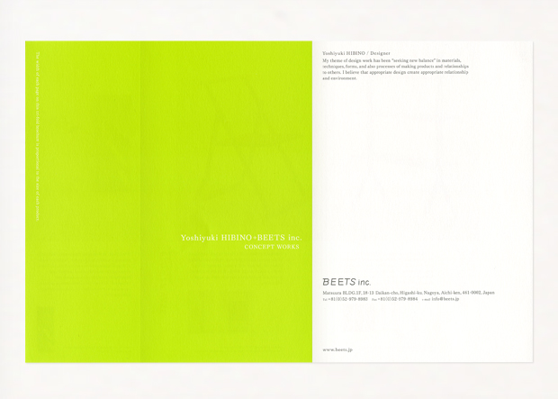 tl-beets003.jpg