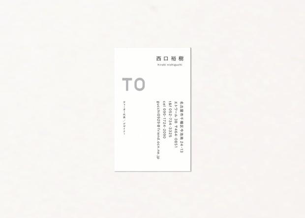 to02.jpg