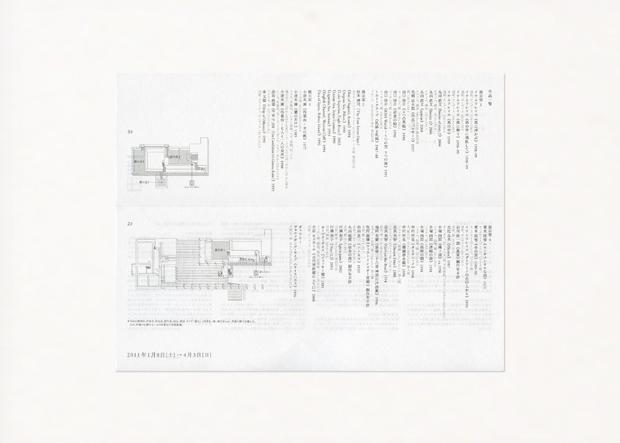 ukifune004.jpg