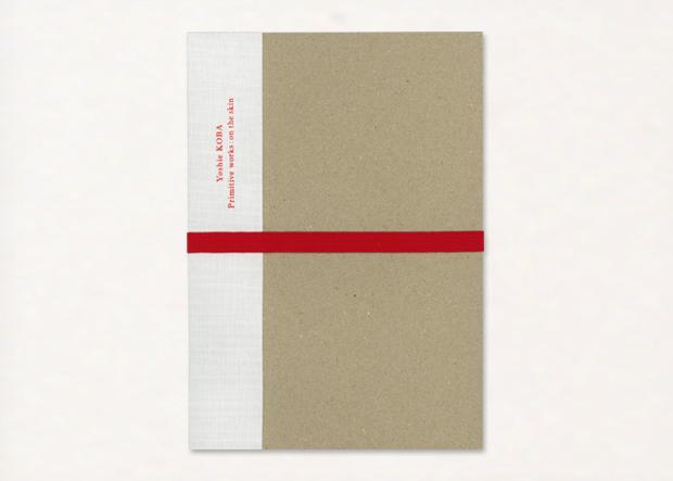 yoshiekoba-book001.jpg