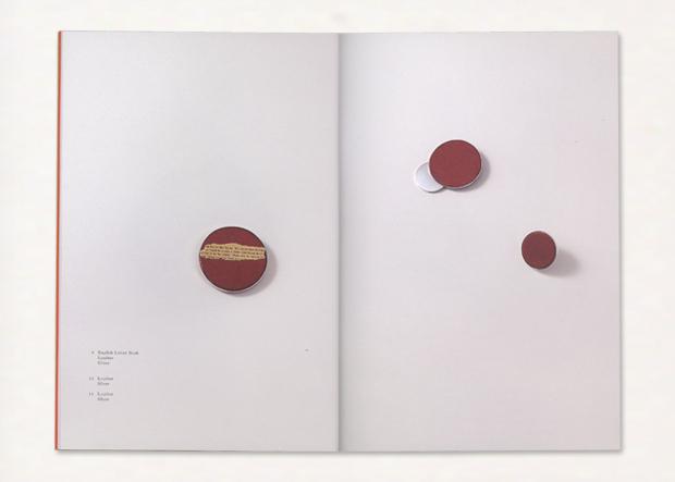 yoshiekoba-book003.jpg