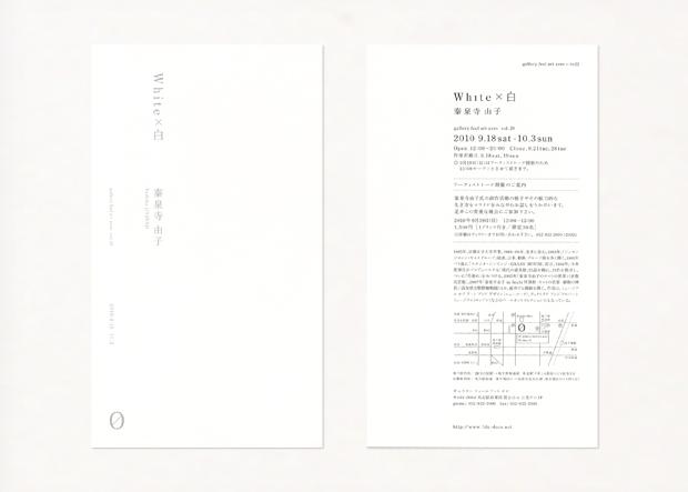 yoshikojinzenji02.jpg