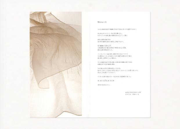 yoshikojinzenji03.jpg